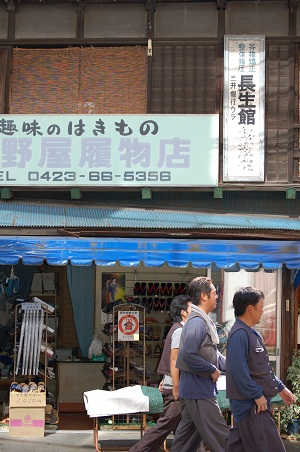 ニッカポッカ軍団.jpg