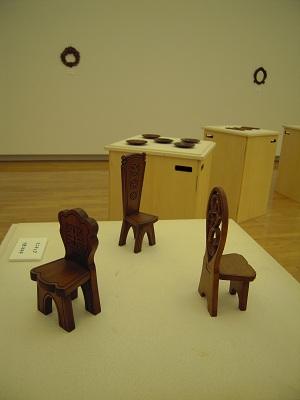 小っちゃい椅子.jpg