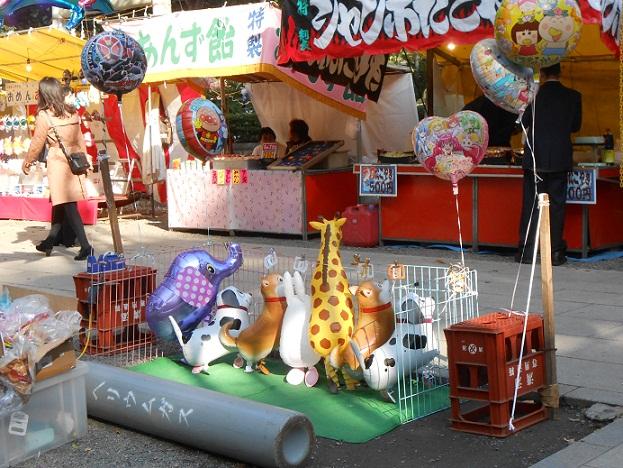 縁日の動物.jpg