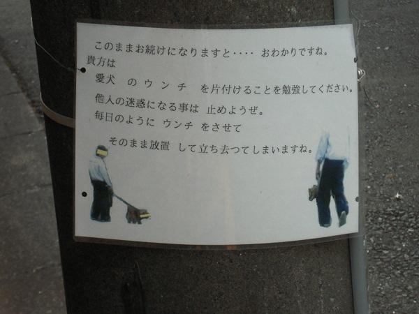 警告看板.jpg