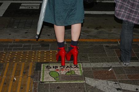 赤い靴.jpg