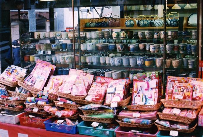 駄菓子と陶器.jpg