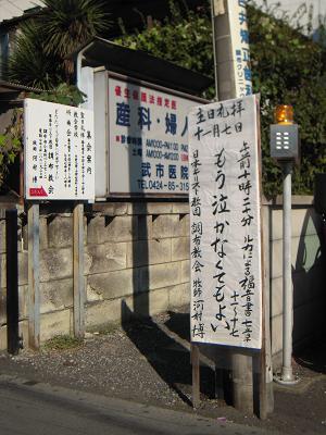 sanfujinka-n.JPG