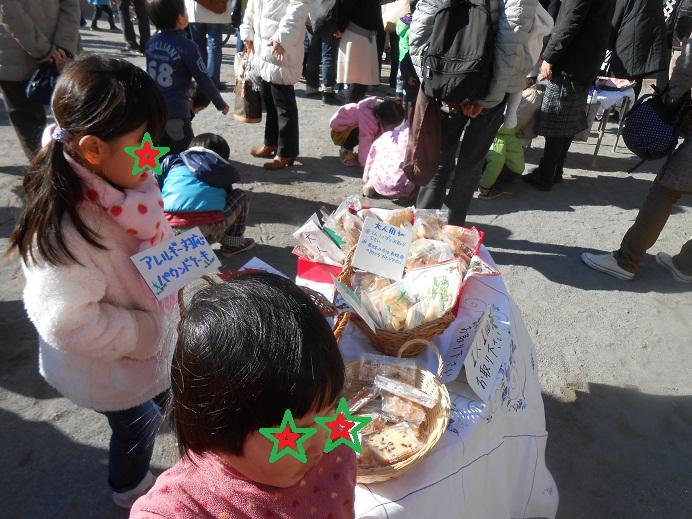 クリスマス会茶会.jpg