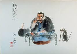漱石と猫.png