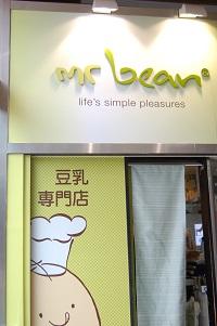豆乳店-n.jpg