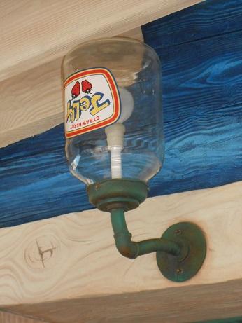 disneylamp3.jpg